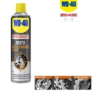 WD40 PULITORE FRENI COMANDI FRIZIONE FRENI A DISCO SPRAY 500 ML WD-40